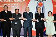 Президент Индонезии Сусило Бамбанг Юдхойоно, Премьер-министр Лаоса Буннянг Ворачит, Президент России Владимир Путин, Премьер-министр Малайзии Абдулла Ахмад Бадави и Президент Филиппин Глория Макапагал Арройо (слева направо) фотографируются перед началом саммита АСЕАН.