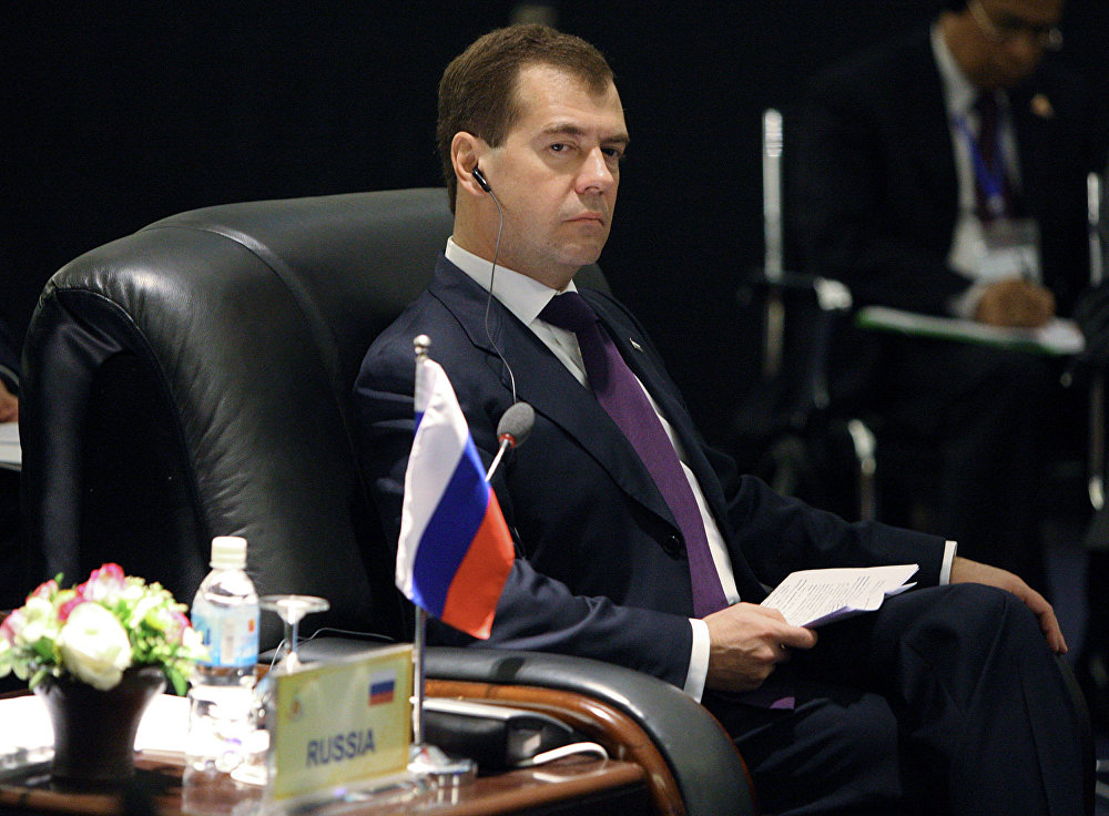 Russian President Dmitry Medvedev at the Second ASEAN – Russia Summit.