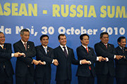 Russian President Dmitry Medvedev (centre) and leaders of the ASEAN Member States pose for a group photo before the start of the Second ASEAN – Russia Summit. From left - President of the Philippines  Benigno Aquino,  Prime Minister of Singapore  Lee Hsien Loong, Prime Minister of Thailand Abhisit Vejjajiva, Prime Minister of Vietnam Nguyen Tan Dung,  President of Indonesia Susilo Bambang Yudhoyono, the Sultan of Brunei Hassanal Bolkiah.