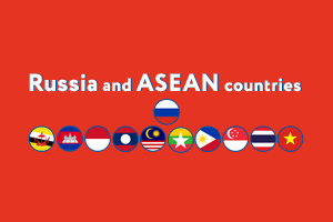 Bilateral relations between Russia and ASEAN member states