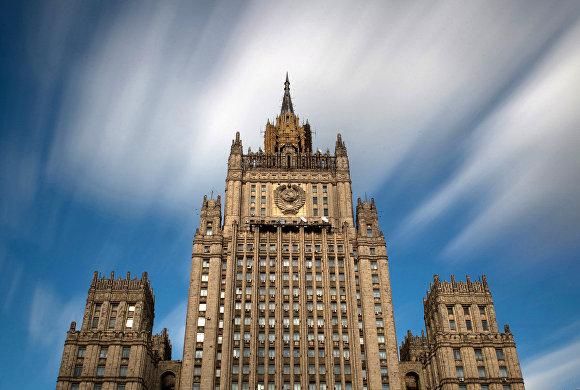 В Москве прошло Совещание старших должностных лиц Россия – АСЕАН