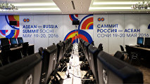 Preparations for ASEAN-Russia Summit