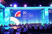 Подготовка к саммиту Россия — АСЕАН