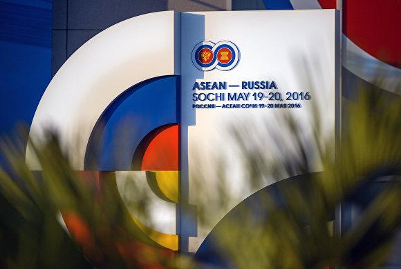 ASEAN – Russia Summit begins in Black Sea resort city