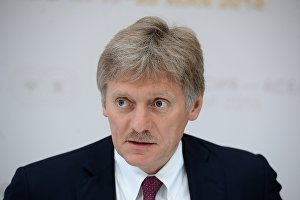 Briefing by Presidential Press Secretary Dmitry Peskov