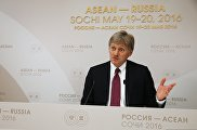 Press briefing with Russian Presidential Press Secretary Dmitry Peskov