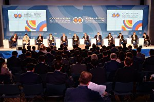 Деловой форум Россия — АСЕАН в Сочи