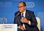 ASEAN-Russia Business Forum in Sochi