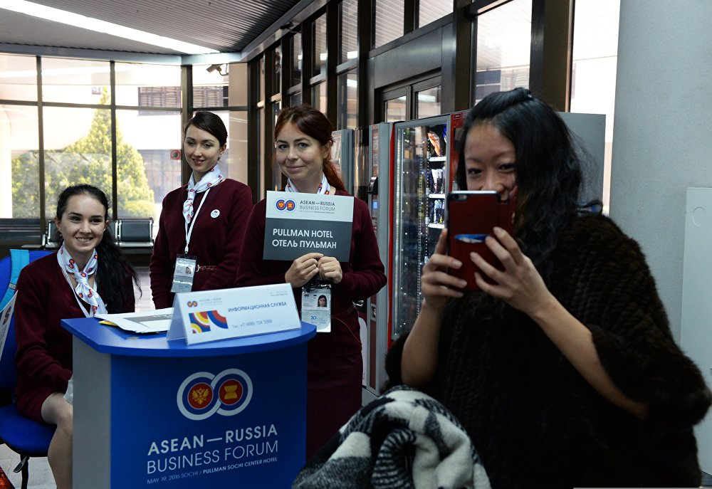 ASEAN-Russia Business Forum