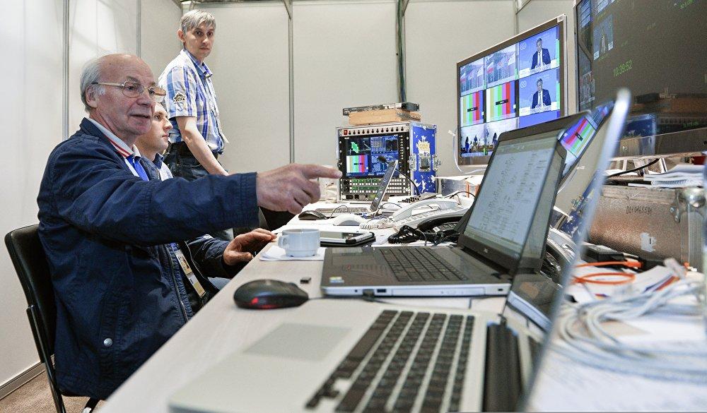 International Press Centre for ASEAN-Russia Summit