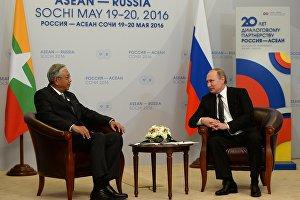 Двусторонняя встреча президента РФ В. Путина с президентом Республики Союз Мьянма Тхин Чжо