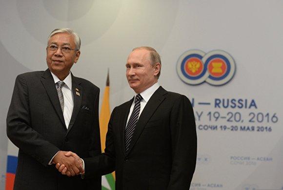Встреча Владимира Путина Президентом Республики Союз Мьянма Тхин Чжо