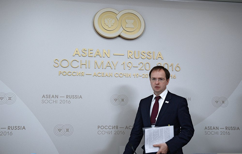 Press briefing with Russian Minister of Culture Vladimir Medinsky, ASEAN-Russia Cultural Cooperation