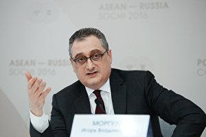 Брифинг заместителя министра иностранных дел РФ Игоря Моргулова Россия — АСЕАН: на пути к стратегическому партнерству