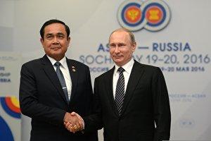 Двусторонняя встреча президента РФ В. Путина с премьер-министром Королевства Таиланд Праютом Чан-очей