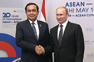 Встреча Владимира Путина с Премьер-министром Королевства Таиланд Праютом Чан-очой
