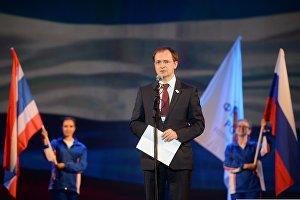 Концерт - открытие первого фестиваля культур Россия — АСЕАН