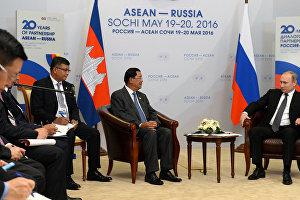 Встреча Владимира Путина с Премьер-министром Королевства Камбоджа Хун Сеном