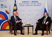 Двусторонняя встреча президента РФ В. Путина с премьер-министром Малайзии Наджибом Разаком