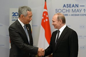 Russian President Vladimir Putin's bilateral meeting with Prime Minister of Singapore Lee Hsien Loong