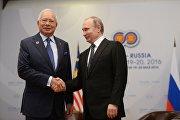 Russian President Vladimir Putin's bilateral meeting with Prime Minister of Malaysia Najib Razak