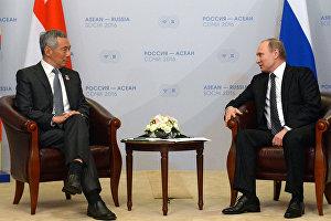 Встреча Владимира Путина с Премьер-министром Сингапура Ли Сянь Луном