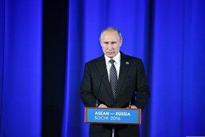 Торжественный прием от имени президента РФ В. Путина в честь глав делегаций - участников саммита Россия — АСЕАН