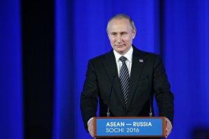 Приём в честь глав делегаций – участников саммита Россия–АСЕАН