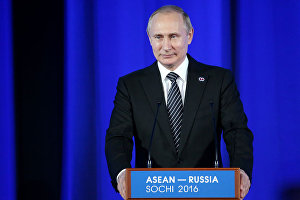Reception in honour of heads of delegations taking part in ASEAN — Russia Summit