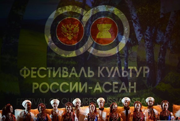 Festival of cultures of Russia and ASEAN countries opens in Sochi