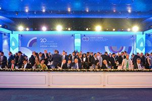 Торжественный приём от имени Президента Российской Федерации Владимира Путина в честь глав делегаций – участников саммита Россия–АСЕАН