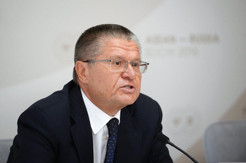 Брифинг министра экономического развития РФ Алексея Улюкаева Перспективы экономического сотрудничества Россия — АСЕАН