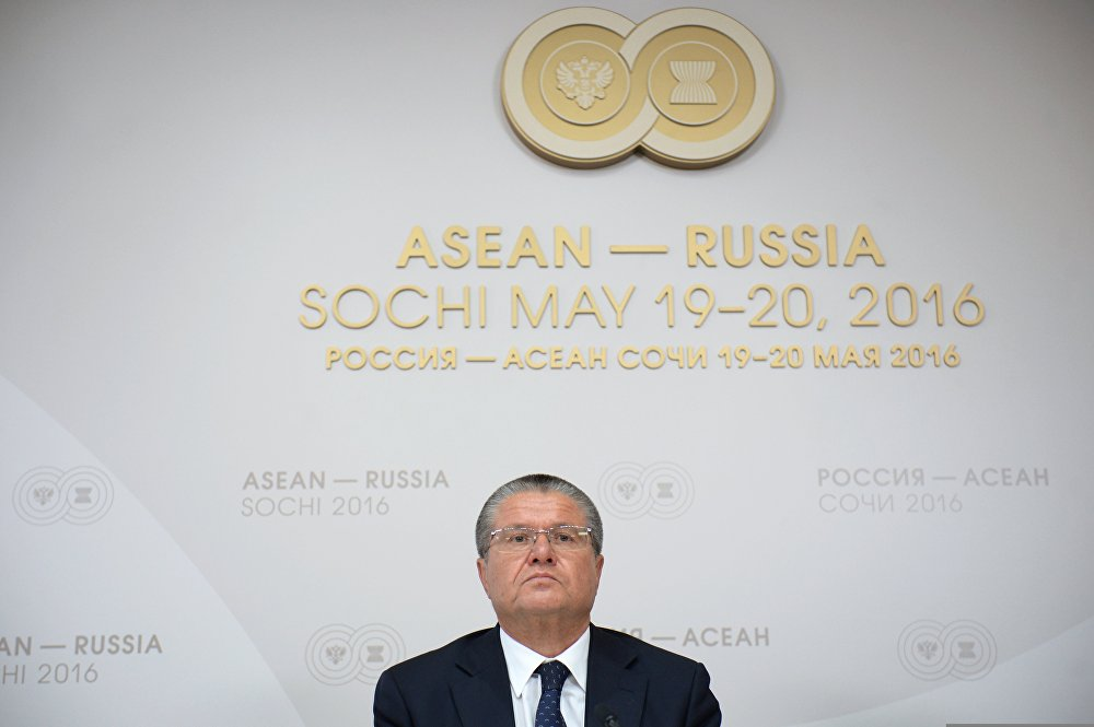 Press briefing with Russian Minister of Economic Development Alexei Ulyukayev, ASEAN-Russia: Economic Cooperation Prospects