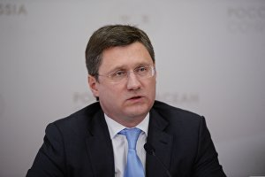 Alexander Novak: Russia willing to supply oil to ASEAN