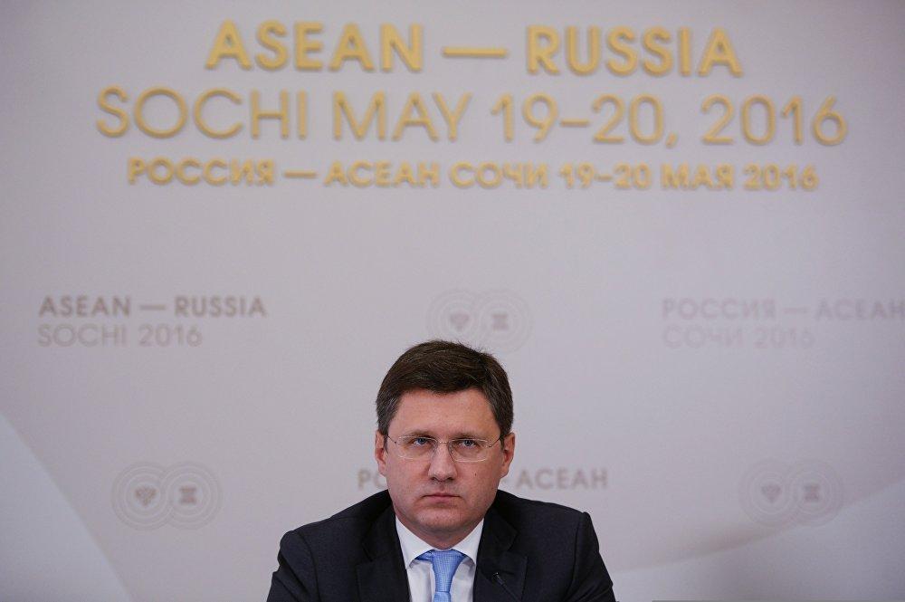 Брифинг министра энергетики РФ Александра Новака Россия — АСЕАН: энергодиалог и перспективы сотрудничества в энергетической сфере