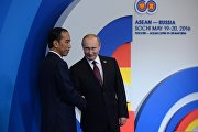 President Vladimir Putin's welcome ceremony for delegation heads - ASEAN-Russia Summit participants