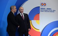 President Vladimir Putin's welcoming ceremony for delegation heads - ASEAN-Russia Summit participants