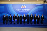Совместное фотографирование глав делегаций-участников саммита Россия — АСЕАН