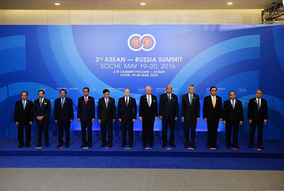 ASEAN — Russia Summit participants adopt Sochi Declaration