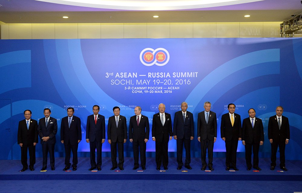 Joint photo session of delegation heads - ASEAN-Russia Summit participants