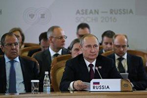 Саммит Россия – АСЕАН