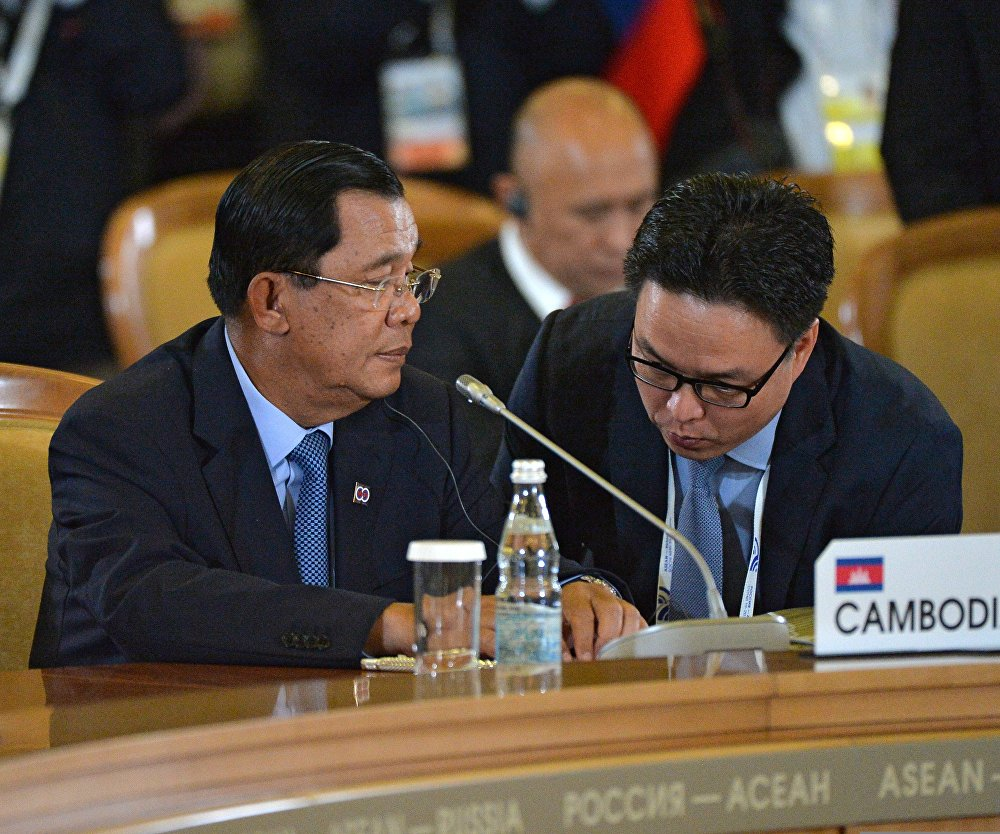 Plenary session of ASEAN-Russia Summit