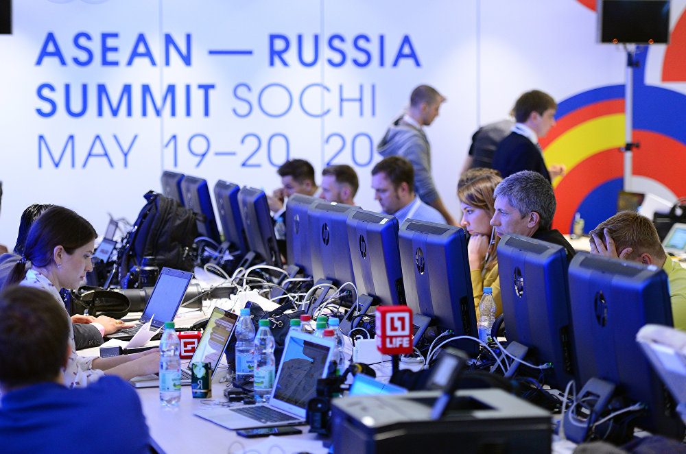International Press Centre for ASEAN-Russia Summit