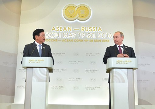 News conference following the Russia – ASEAN summit